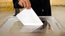 Արարատի մարզում նոյեմբերի 5-ին կայացել են  տեղական ինքնակառավարման մարմինների ընտրություններ