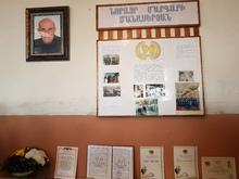 Գետազատի դպրոցն անվանակոչվել է Նորայր Մանասերյանի անունով