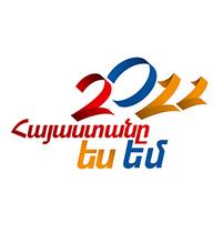 «Հայաստանը ես եմ» մրցույթի հաղթողը կուղեկցի նախագահին արտասահմանյան այցի ժամանակ
