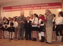 Ասմունքի հանրապետական մանկապատանեկան չորրորդ  մրցույթ-փառատոն